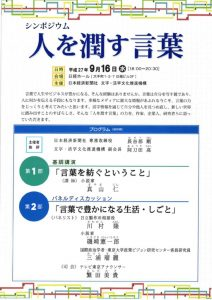 nikkei2015のサムネイル