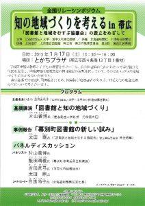 obihiroのサムネイル