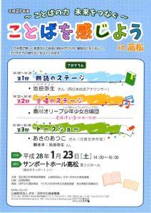 takamatsu.compressedのサムネイル