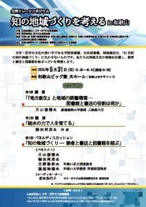 wakayama-webのサムネイル